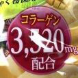 画像3: 雪国アグリ こんにゃくゼリー 64袋 4-Fruit Konjac Jelly 64pk (3)