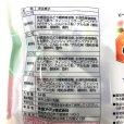 画像4: 雪国アグリ こんにゃくゼリー 64袋 4-Fruit Konjac Jelly 64pk