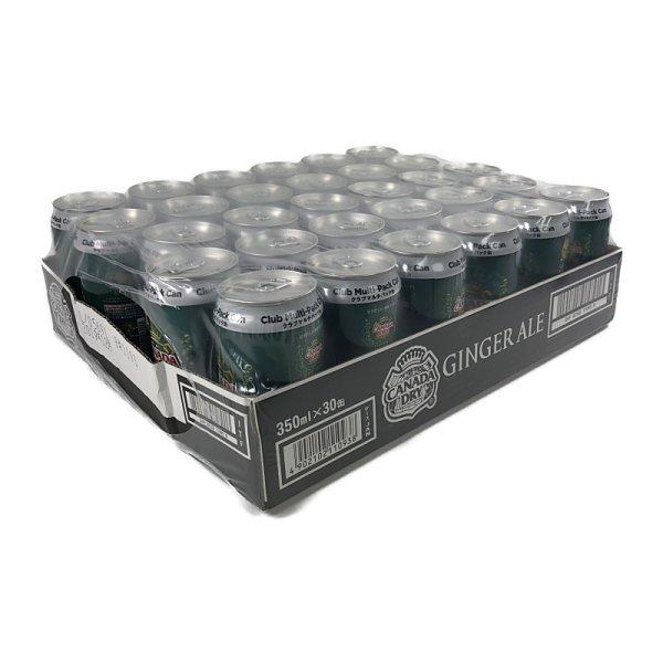 画像1: カナダドライ ジンジャーエール 350ml×30缶(11.5kg)