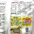 画像4: 永谷園 お茶漬け詰合せ 50袋 (お茶づけ海苔24、鮭茶づけ16、梅茶づけ10) (4)
