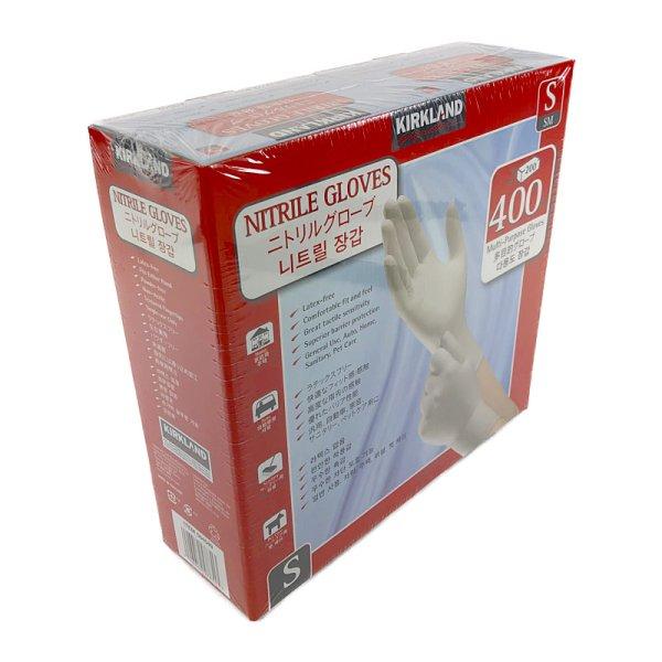 画像2: カークランド ニトリルゴム手袋 Sサイズ 200枚×2箱 400枚に増量!