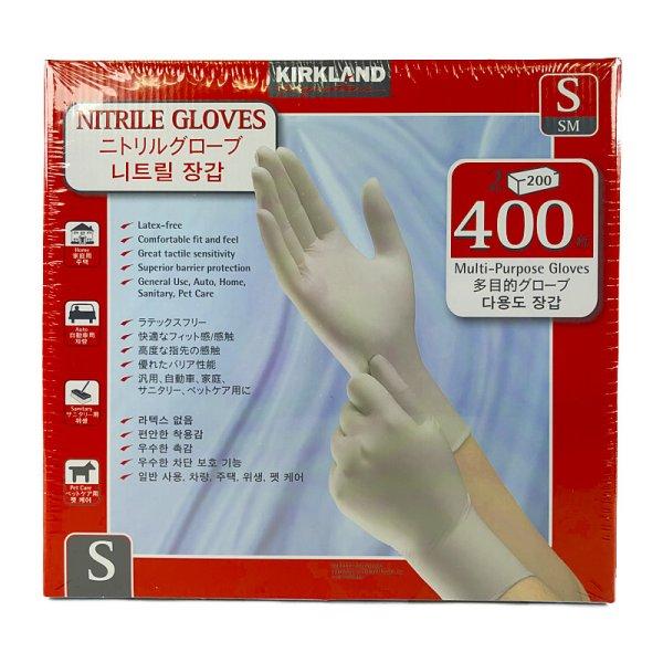 画像1: カークランド ニトリルゴム手袋 Sサイズ 200枚×2箱 400枚に増量!