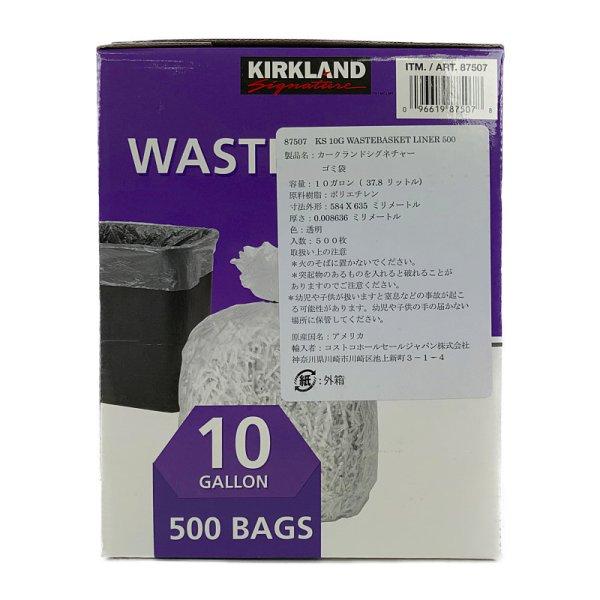 画像4: カークランド ゴミ袋 37.8L 透明 500枚入り KS 10GAL Waterbasket Liner