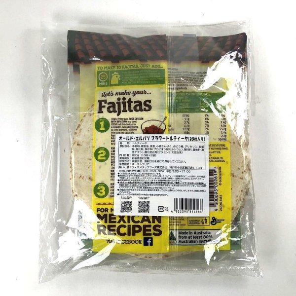 画像3: OLD EL Paso フラワートルティア 直径20cm 10枚×2 Tortilla
