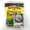 画像1: OLD EL Paso フラワートルティア 直径20cm 10枚×2 Tortilla (1)