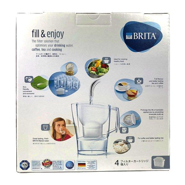 画像5: ブリタ アルーナ プラス 2.4L (浄水部容量1.4L) カートリッジ4個付 マクストラ専用 BRITA Aluna Pitcher