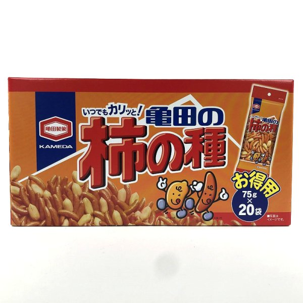 画像2: 亀田製菓 柿の種BOX 75g×20袋 Kameda Kakinotane Box