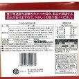 画像5: 亀田製菓 柿の種BOX 75g×20袋 Kameda Kakinotane Box (5)