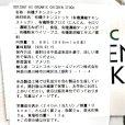 画像6: KS オーガニック チキンストック (鶏だし) 946ml×6本 (6)