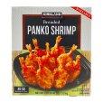 画像2: KS エビフライ 1.13kg オーブン調理可 Kirkland Signature Panko Breaded Shrimp (2)