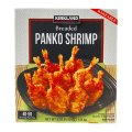 KS エビフライ 1.13kg オーブン調理可 Kirkland Signature Panko Breaded Shrimp