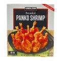 カークランド エビフライ 1.13kg オーブン調理可 Kirkland Signature Panko Breaded Shrimp