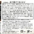 画像5: KS エビフライ 1.13kg オーブン調理可 Kirkland Signature Panko Breaded Shrimp (5)