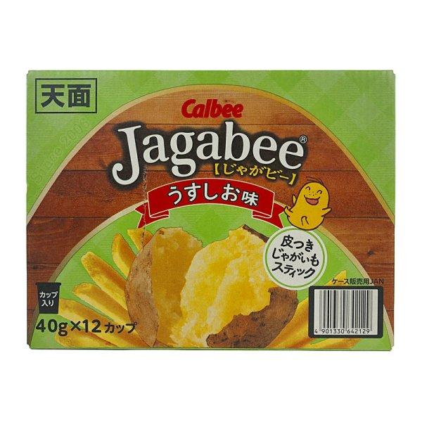 画像1: カルビー ジャガビー うすしお味 40g×12個 Calbee Jagabee 12pack