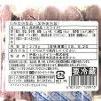 画像5: 伊藤ハム 黒胡椒たん 370g Pastrami Pork tongue Black Pepper (5)