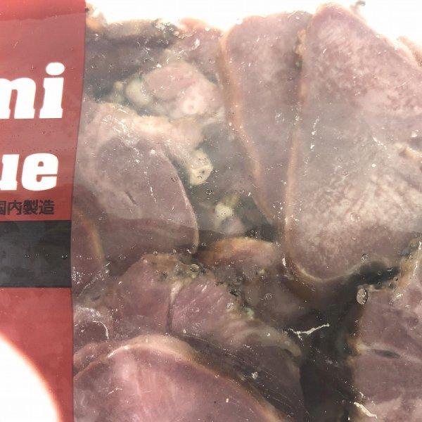 画像3: 伊藤ハム 黒胡椒たん 370g Pastrami Pork tongue Black Pepper