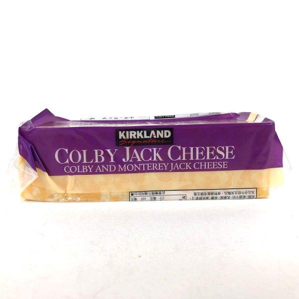 画像3: カークランド コルビージャックチーズ 907g COLBY JACK CHEESE