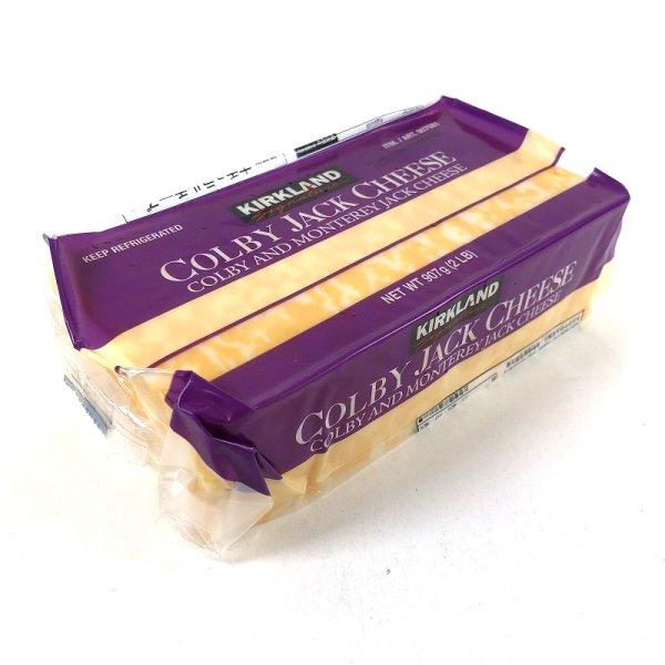 画像1: カークランド コルビージャックチーズ 907g COLBY JACK CHEESE