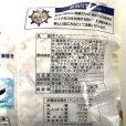 画像4: マリンフーズ シーサラダ 70g×6袋 (4)