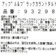 画像4: 【期間限定】 アップル&ブラックカラント タルト Apple&Blackcurrant Tart (4)