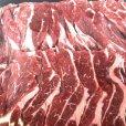 画像3: 【期間限定】 アメリカ産 プライムビーフ 肩ロース すき焼き 1450g前後 USDA格付け最上級グレード US Prime Beef Chuck Sukiyaki (3)
