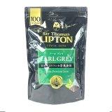 リプトン アールグレイ (紅茶) 100P ピラミッド型 ティーバッグ Sir Thomas Lipton