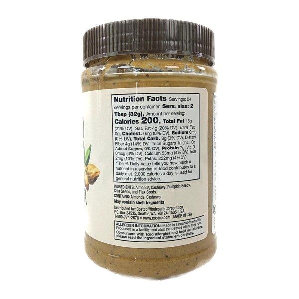 画像3: カークランド ミックスナッツバター 765g Kirkland Signature Mixed Nut Butter