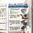 画像4: 【期間限定】 鴨だしせいろ蕎麦 つゆ付 12食入り Soba with Duck Stock