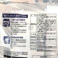 画像3: 【期間限定】 鴨だしせいろ蕎麦 つゆ付 12食入り Soba with Duck Stock (3)