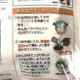 画像5: 【期間限定】 鴨だしせいろ蕎麦 つゆ付 12食入り Soba with Duck Stock (5)