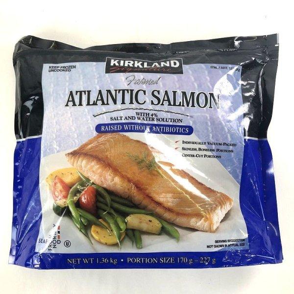 画像1: カークランド アトランティックサーモン切身 個包装 1.36kg 骨・皮無し Atlantic Salmon