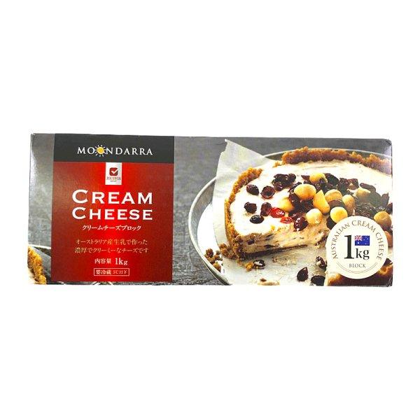 画像2: ムーンダラ クリームチーズ 1kg MOON DARRA Cream Cheese