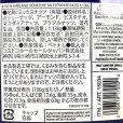 画像6: カークランド ファンシー ミックスナッツ 1.13kg KS Mixed Nuts W/Macadamia (6)