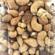 画像4: カークランド ファンシー ミックスナッツ 1.13kg KS Mixed Nuts W/Macadamia (4)