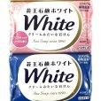 画像6: 花王石鹸 ホワイト バスサイズ 4種類×各3個