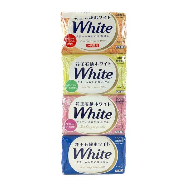 画像1: 花王石鹸 ホワイト バスサイズ 4種類×各3個