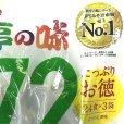 画像2: 【40%OFF!】 マルコメ 料亭の味 みそ汁 減塩 72食 (24食×3) Marukome Miso Soup (2)