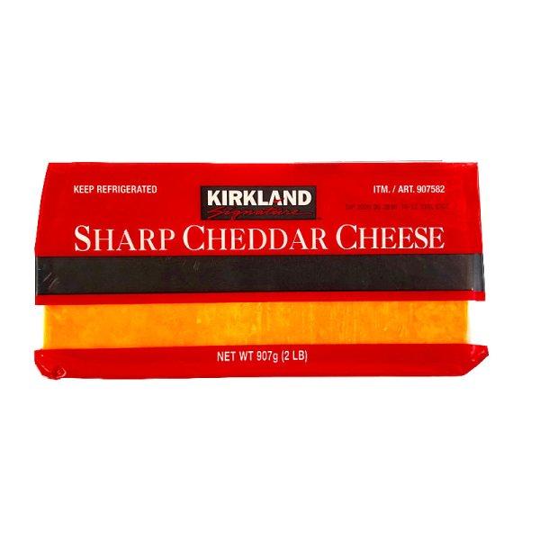 画像2: カークランド シャープチェダーチーズ 907g