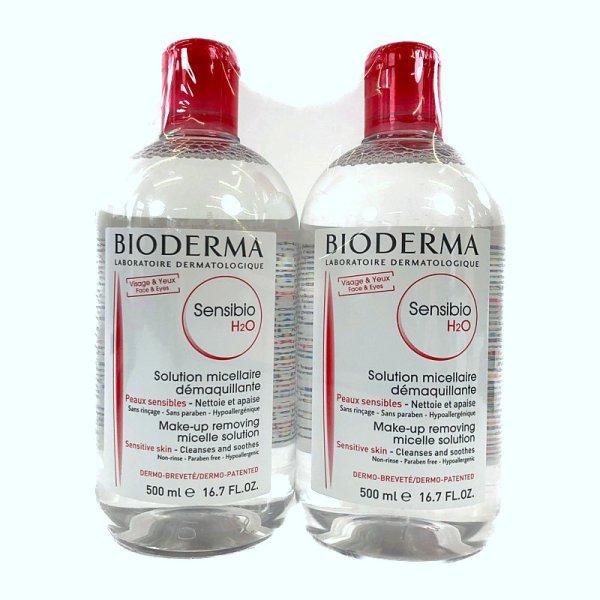 画像1: ビオデルマ クレンジングウォーター 500ml×2本 Bioderma Cleaning 2Set