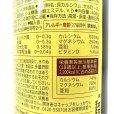 画像3: ネイチャーメイド カルシウム・マグネシウム・亜鉛 600粒 200日分 Nature Made (3)