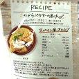 画像4: おからパウダー 1kg SAKURAJOSUI KITCEN Okara Powder (4)