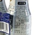 画像5: フラットクラフト アマニ油 175g×2本 イタリア産 Flaxseed Oil (5)