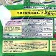 画像3: 花王 ワイドハイター EXパワー 詰替 (大サイズボトル専用) 880ml×3個 (2640ml) (3)