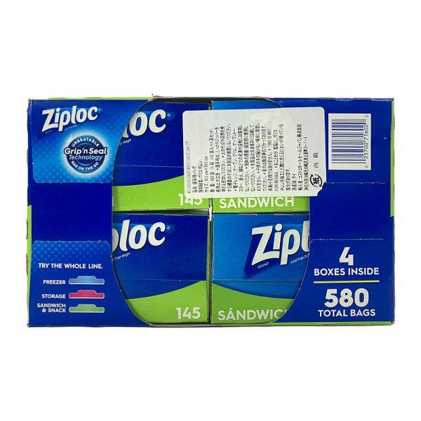 画像4: ジップロック サンドイッチバッグ 580枚 (145枚×4) Ziploc Sandwich Bags