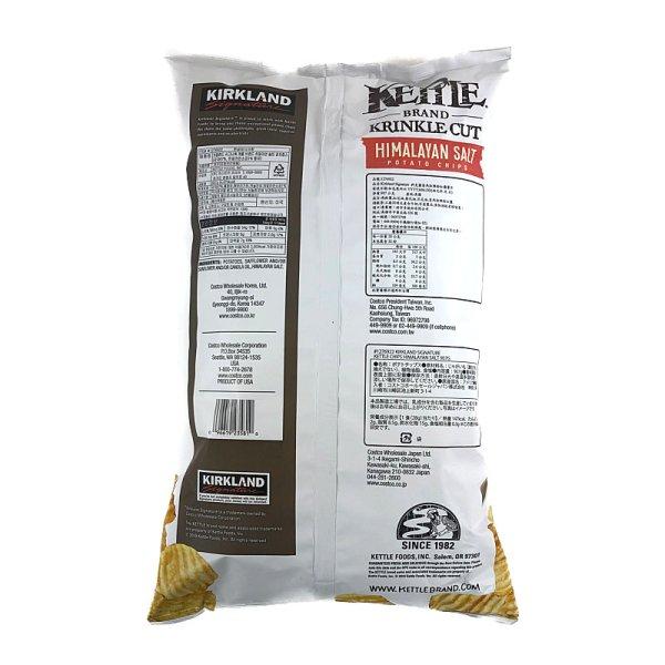 画像2: カークランド ケトルチップス ヒマラヤソルト 907g KS Kettle Chips Himalayan Salt