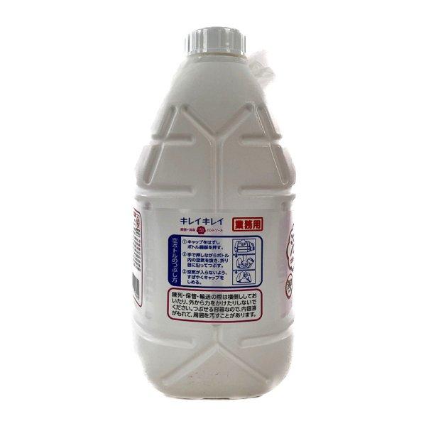 画像3: キレイキレイ 薬用 泡 ハンドソープ 4L  KireiKIre Hand Soap Form