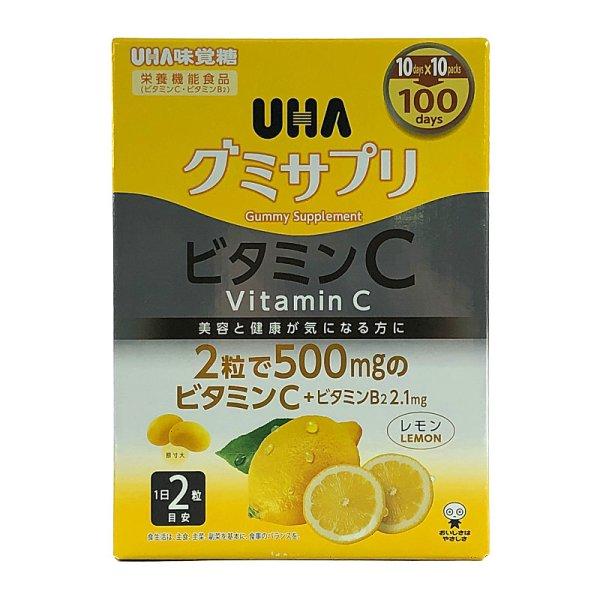 画像1: UHA味覚糖 グミサプリ ビタミンC 100日分/200粒 UHA Gummy Vitamin C