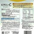 画像6: UHA味覚糖 グミサプリ ビタミンC 100日分/200粒 UHA Gummy Vitamin C (6)