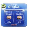 PILLBOX Onaka 60粒×2個パック 1日:4粒 (機能性表示食品) Onaka Diet Supplement