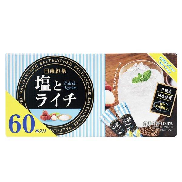 画像2: 【期間限定】 日東紅茶 塩とライチ 60本 Salty Lycheee